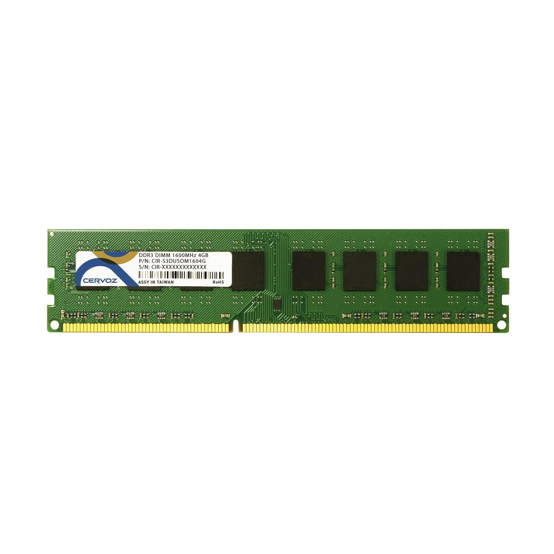 4GB Industrial DDR3 DIMM 1600MHz