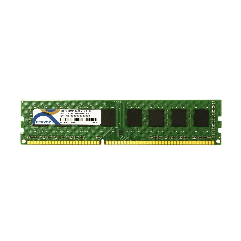 8GB Industrial DDR3 DIMM 1600MHz